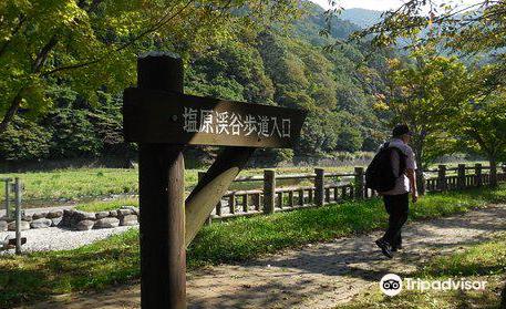 Shiobara Ravine Trail