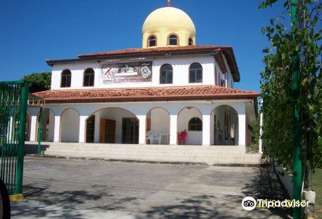 Mezquita de Chitre