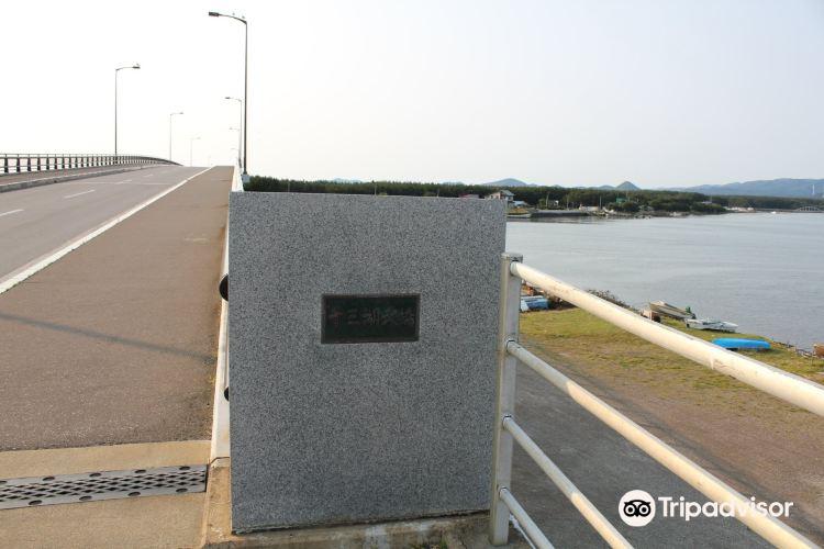 Lake Jusan Ohashi2