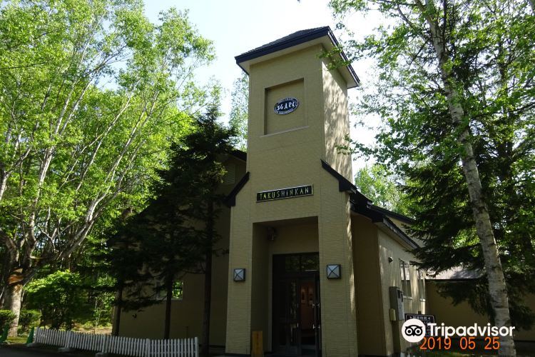 Tsubuseshinkan Museum2
