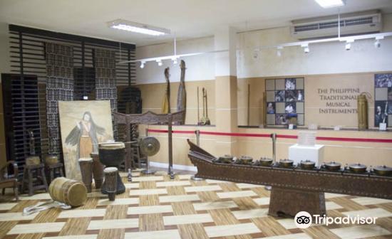 Jose R. Gullas Halad Museum2