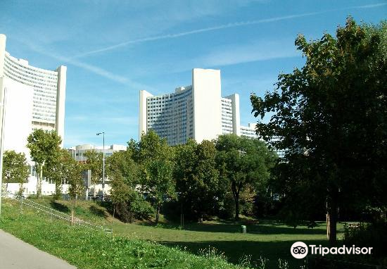United Nations in Vienna1