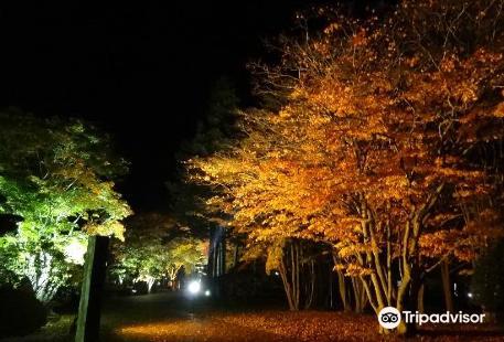 Miharashi Park (Kosetsuen)