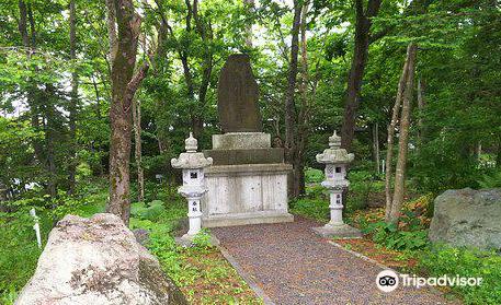 Tottori Shrine
