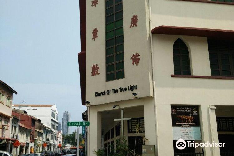 Church of True Light4