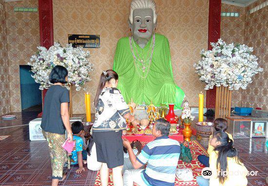 Phnom Yat3