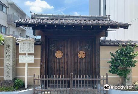 Birth Place of Minamoto Yoritomo