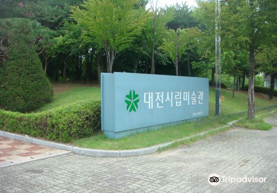 대전시립미술관4