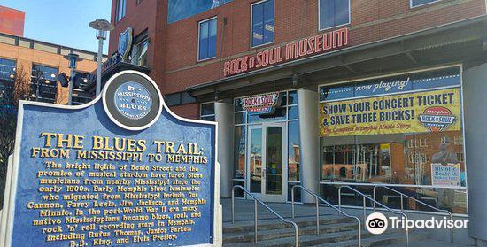 Memphis Rock 'n' Soul Museum1