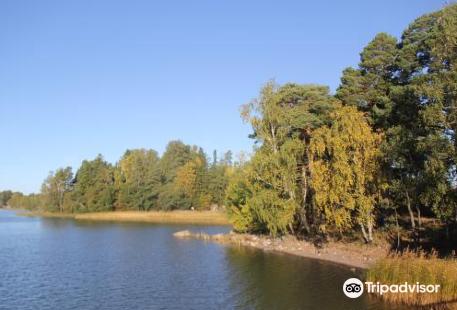 Pihlajasaari Recreational Park