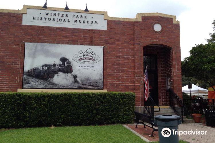 溫特派克市歷史博物館2