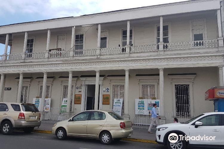 Baquedano Street4