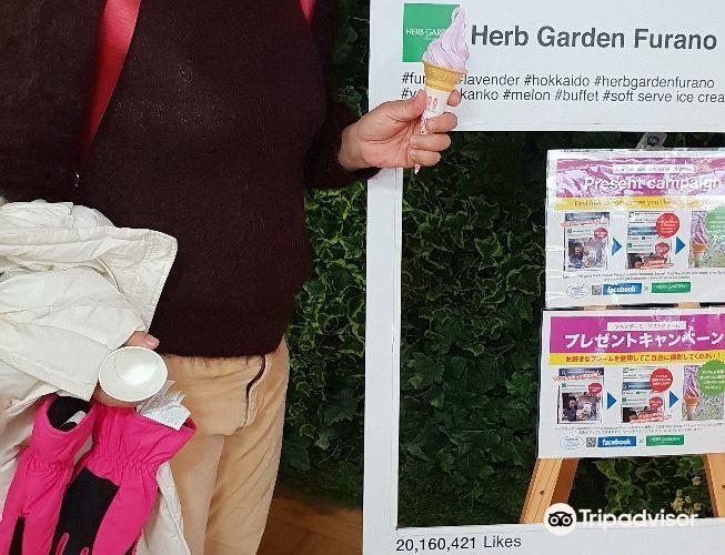Popuri no Sato Herb Garden2