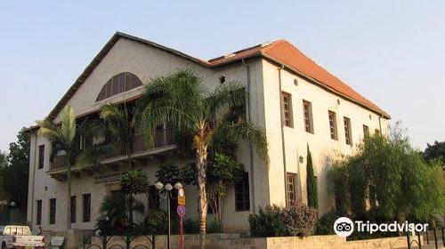 First Aliyah Museum