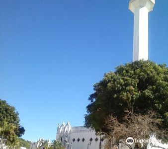 The Islamic Centre mosque