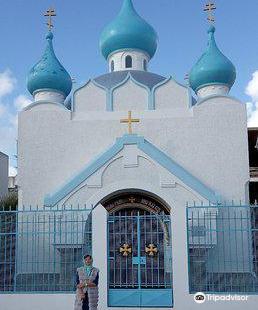 Alexander Nevsky Orthodox Church
