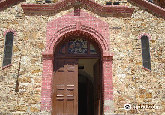 Iglesia Nuestra Senora del Perpetuo Socorro3