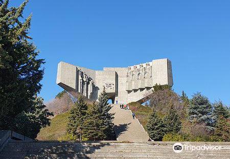 Park-Monument of the Bulgarian-Soviet Friendship