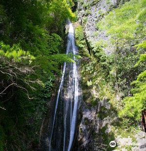 Kinugake Falls