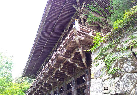 Engyo-ji Temple Maniden2