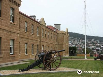 Australian Army Museum Tasmania1