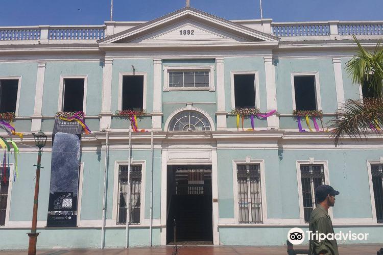 Museoa Regionala Iquique1