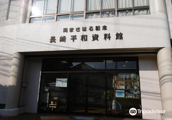 나가사키 평화자료관4