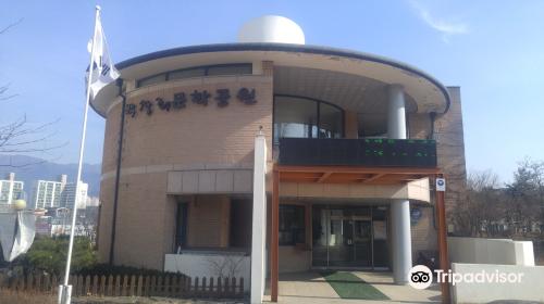 박경리 문학공원