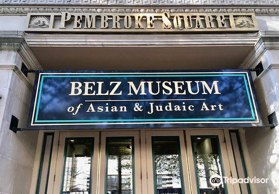 Belz Museum of Asian & Judaic Art3