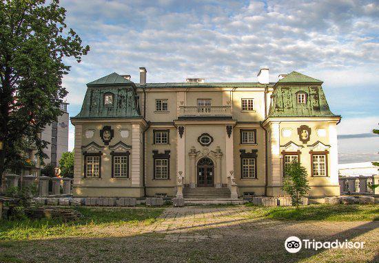 Lubomirskich Summer Palace (Letni Palac Lubomirskich)