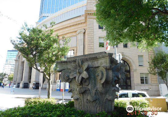 Capital of Old Mitsubishi Bank Sannomiya Branch1