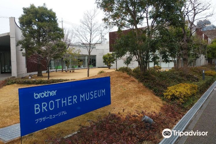Brother Museum1