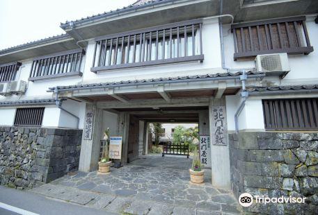 Chōfu Castle Town