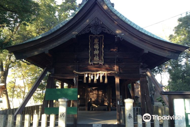 Kashima Shrine Bungakuen1
