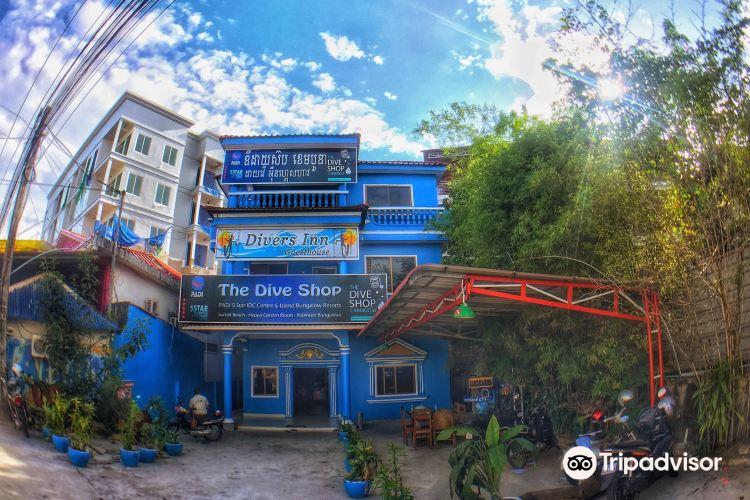 高棉潛水店1