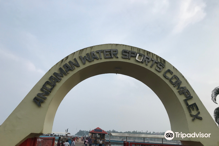 Andaman Water Sports Complex4