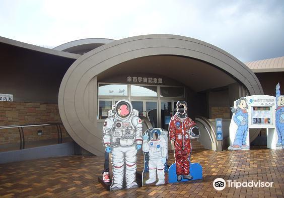 Universe Memorial Hall Yoichi2