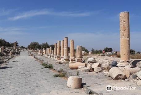 UMm Qays Archeological Site