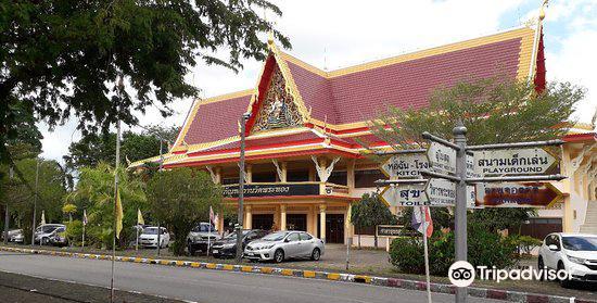 Wat Phra Thong1