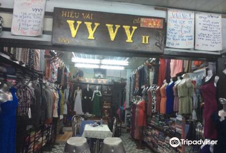 Cloth Shop VY VY II