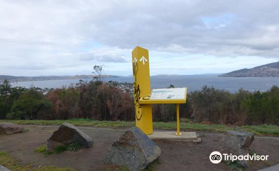 Rosny Hill Lookout2