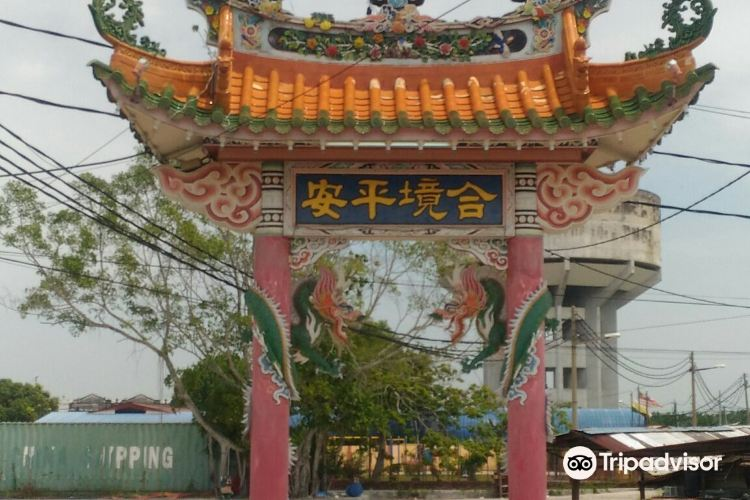 Chinese Temple1