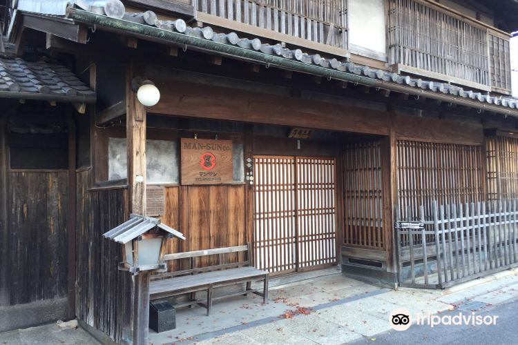 Oguri Family's House4