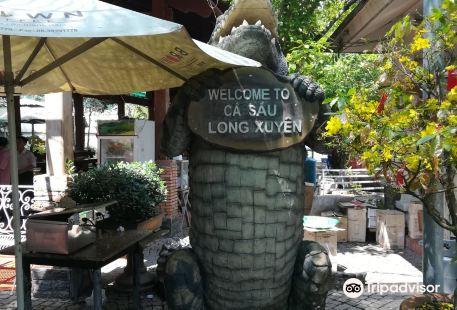 Hoa Ca Crocodile Farm