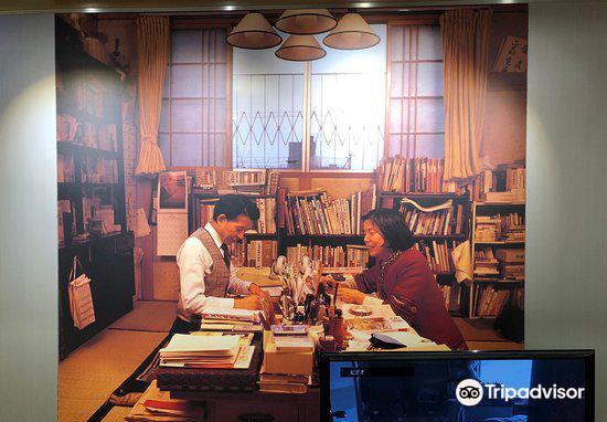 Ayako Miura Literature Museum3