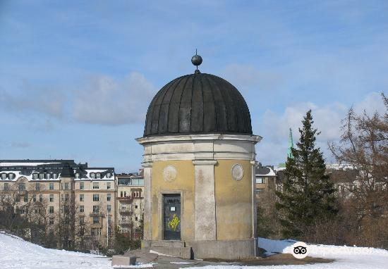 Ursa Observatory (Ursan Tahtitorni)1