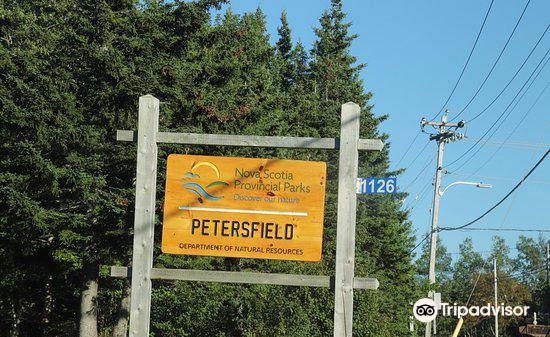 Petersfield Provincial Park4
