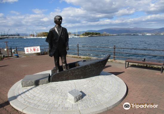 Niijima Jo Sailing Monument2