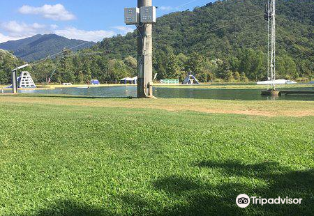 Cairns Wake park
