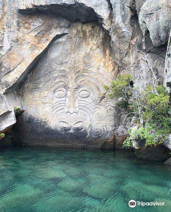 Maori Rock Carvings1